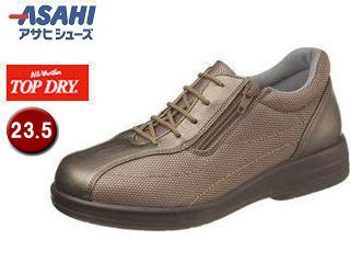 ASAHI/アサヒシューズ AF38628 TDY38-62【23.5cm・3E】 (ブロンズ)