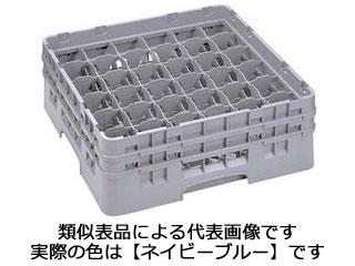 キャンブロ 【代引不可】キャンブロ カムラック フル ステム用 36S434 ネイビーブルー