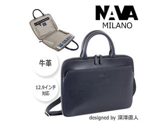 NAVA DESIGN/ナヴァデザイン Milano Handle Tablet Case /本革 2WAYブリーフケース【ナイトブルー】■深澤直人デザイン バッグ ビジネス 鞄 イタリア