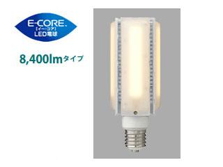TOSHIBA/東芝ライテック LDTS71L-G-E39 LED電球 E-CORE/イー・コア HID形(電源別置形)【電球色】