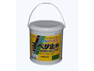 MARUCHO/丸長商事 【POWERTEC/パワーテック】水性コート材 スベリ止め グリーン 5kg