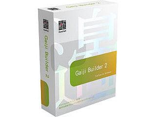 DynaFont50書体を収録したDynaFont Gaiji Builder2が外字シリーズに登場 ダイナコムウェア DynaFont for 1着でも送料無料 Windows Builder2 TrueType 選択