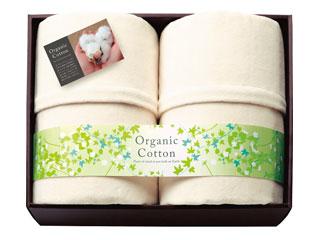 素材の匠 オーガニックコットン綿毛布2枚セット  OGC-30075A