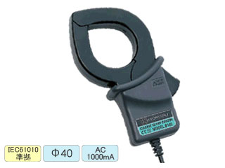 KYORITSU/共立電気計器 リーク電流検出型クランプセンサ 8142