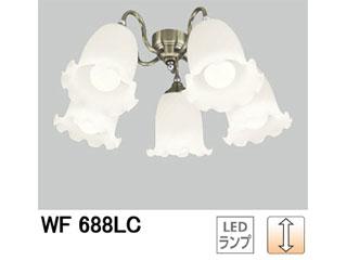 ODELIC/オーデリック WF688LC LEDシーリングファン 灯具[ケシガラスグローブ・5灯]【~10畳】