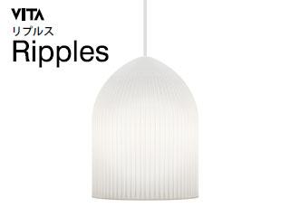 ELUX/エルックス 02045 1灯ペンダント VITA Ripples/リプルス (カーブ)※電球別売