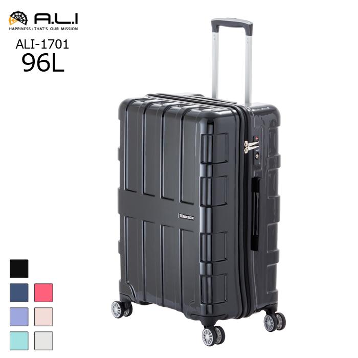 A.L.I/アジア・ラゲージ *ALI1701 MAXBOX /マックスボックス スーツケース 【96L】(オールブラック) 旅行 キャリー 国内 海外 LLサイズ 大型 無料預け入れ 【沖縄配送不可】