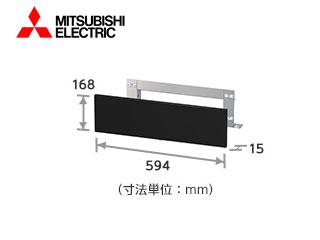 MITSUBISHI/三菱 CS-FPS34 ユーロスタイルIH(CS-T34BFR)専用パネルセット