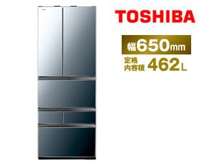 「べジータFDシリーズ」 【基本設置料金セット】 (509L) GR-M510FD-EW グランホワイト 【お届け日指定不可】 東芝 【送料無料】 (GRM510FD_EW) 6ドア冷蔵庫