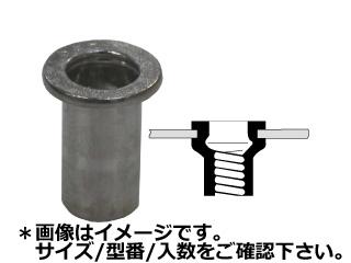 TOP/トップ工業 スチール平頭ナット(1000本入) SPH-1025