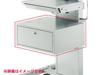 HAMILEX/ハミレックス PHP-8100 機器収納ボックス