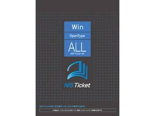 ニイス NIS Ticket All Windows版OpenType