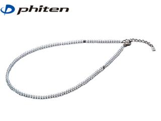 Phiten/ファイテン AQ812051 チタン水晶ネックレス(+5cmアジャスター) 【3mm玉/40cm】