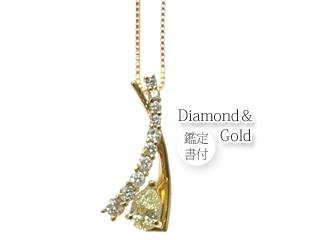 ジュエリー プレゼント ギフト ネックレス リング 記念日 お祝い アニバーサリー K18イエローゴールド/ダイヤペンダント■0.204カラット■ネックレスBMP1861 ※オーダー頂いてからお作りしますので、お届けまで2週間ほどお時間かかります。