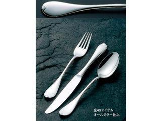18−8 ルナ フィッシュカービングナイフ