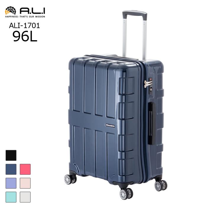 A.L.I/アジア・ラゲージ *ALI1701 MAXBOX /マックスボックス スーツケース 【96L】(オールネイビー) 旅行 キャリー 国内 海外 LLサイズ 大型 無料預け入れ 【沖縄配送不可】
