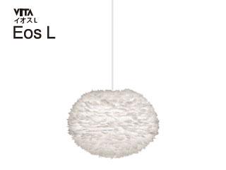 ELUX/エルックス 03003-WH-3 VITA イオスL 3灯ペンダント (ホワイト) 【コード色ホワイト】※ナツメ球のみ付属