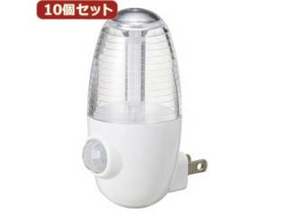 【納期にお時間がかかります】 YAZAWA YAZAWA 【10個セット】 センサーナイトライトホワイト2個 NASMN01WH2PX10