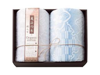 プレーリードッグ 極選魔法の糸×オーガニック プレミアム綿毛布2枚セット/MOW-31119