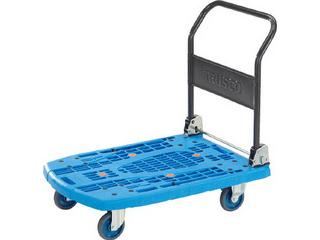 TRUSCO/トラスコ中山 【代引不可】樹脂台車 カルティオビッグ 折畳 900X600 青 MPK-906-B