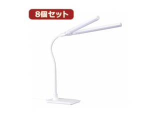 YAZAWA YAZAWA 【8個セット】LEDスタンドライト Y07SDL10W01WHX8