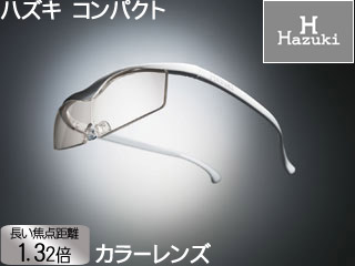 Hazuki Company/ハズキ 【Hazuki/ハズキルーペ】メガネ型拡大鏡 コンパクト 1.32倍 カラーレンズ 白 【ムラウチドットコムはハズキルーペ正規販売店です】