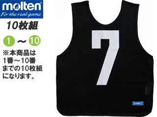 molten/モルテン GB0112-BK ゲームベストジュニア 10枚組 (黒) 【1~10番】