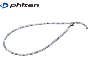 Phiten/ファイテン AQ812053 チタン水晶ネックレス(+5cmアジャスター) 【3mm玉/50cm】