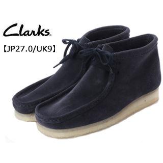 Clarks/クラークス ■26135225 Wallabee Boot ワラビーブーツ メンズ 【JP27.0/UK9】 (ダークブルースエード)
