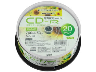 HIDISC/ハイディスク 【高品質ハイグレードメディア】PREMIUM HIDISC CD-R データ用 写真画質レーベル HDVCR80GP20SN