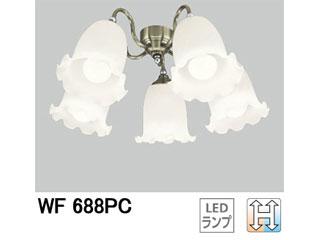 ODELIC/オーデリック WF688PC LEDシーリングファン 灯具[ケシガラスグローブ・5灯]【~10畳】【光色切替調光】