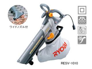 RYOBI/リョービ RESV-1010 ブロワバキューム
