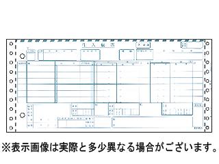 ヒサゴ BP1722 百貨店統一伝票(委託6行)