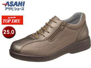 ASAHI/アサヒシューズ AF38628 TDY38-62【25.0cm・3E】 (ブロンズ)
