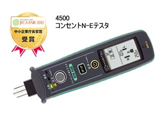 KYORITSU/共立電気計器 コンセントN-Eテスタ 4500