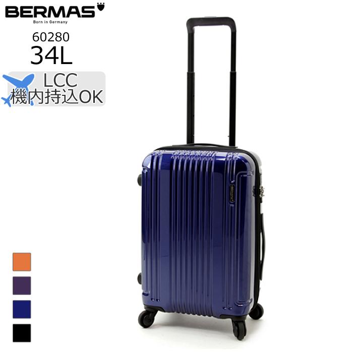 BERMAS/バーマス 60280 CONNECT 機内持込可 軽量スーツケース【34L】(ネイビー)