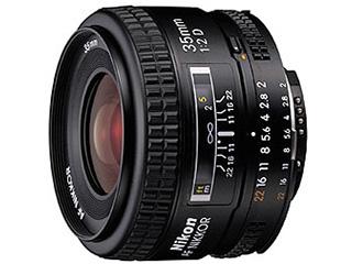 Nikon/ニコン AI AF Nikkor 35mm f/2D 広角レンズ