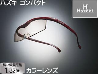 Hazuki Company/ハズキ 【Hazuki/ハズキルーペ】メガネ型拡大鏡 コンパクト 1.32倍 カラーレンズ 赤 【ムラウチドットコムはハズキルーペ正規販売店です】