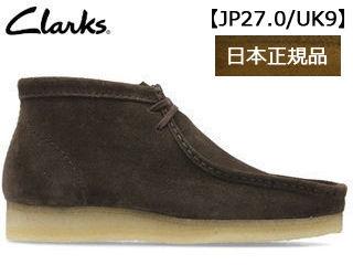 【在庫限り】 Clarks/クラークス 【在庫限り】26103658 WALLABEE BOOT ワラビーブーツ メンズ 【JP27.0/UK9.0】(ブラウンスエード) 【幅広甲高の方はスニーカーサイズをオススメします】 【当社取扱いのClarks商品はすべて日本正規代理店取扱品です】