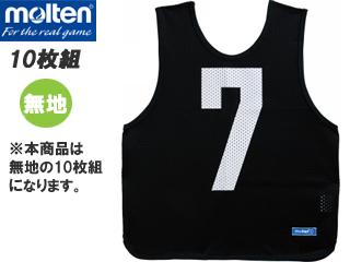 molten/モルテン GB0112-BK-NN ゲームベストジュニア 10枚組 (黒) 【無地】