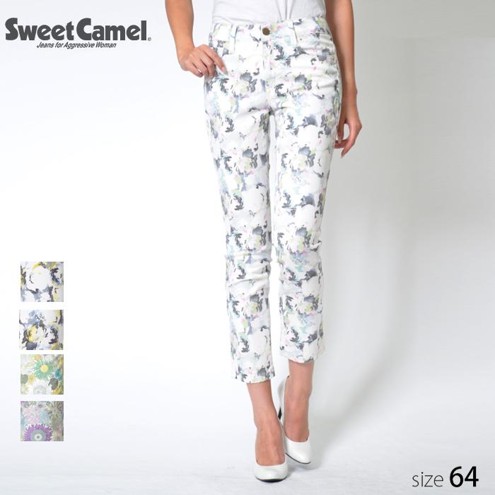 Sweet Camel/スウィートキャメル RIBERTY/リバティ プリント テーパード パンツ (A2 ニュアンスフラワーピンク/サイズ64)SJ7542 ≪メーカー在庫限り≫