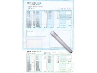 ソリマチ SR211 給与明細書(封筒型)300枚入