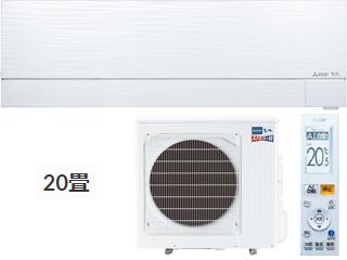 ※設置費別【大型商品の為時間指定不可】【mszfd20】 MITSUBISHI/三菱 MSZ-FD6320S(W) ルームエアコン ズバ暖霧ケ峰 FDシリーズ ピュアホワイト【200V】 【寒冷地仕様】 【こちらの商品は、東北、関東、信越、北陸、中部、関西以外は配送が出来ませんのでご了承下さい