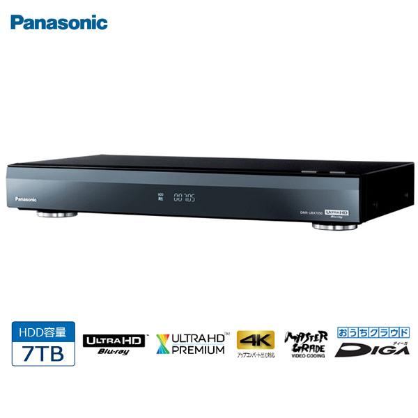 Panasonic/パナソニック DMR-UBX7050 7TB おうちクラウドディーガ/DIGA 【全自動モデル】