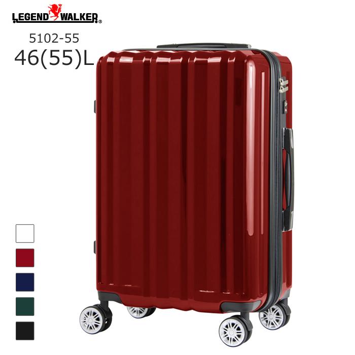 LEGEND WALKER/レジェンドウォーカー 5102-55 スーツケースファスナータイプ 拡張機能付き (46L/レッド) T&S(ティーアンドエス)