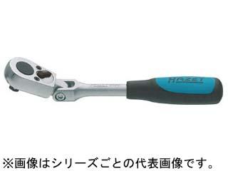 HAZET/ハゼット ラチェットハンドル(小判型ヘッド・首振りタイプ) 差込角6.35mm 863G