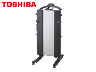 【nightsale】 TOSHIBA/東芝 HIP-T56(K) ズボンプレッサー スタンド型 (ブラック) 【沖縄・離島不可】【時間指定不可】商品になります。