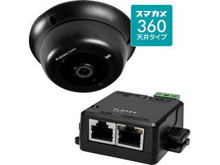 PLANEX/プラネックスコミュニケーションズ 有線LAN専用ネットワークカメラ スマカメ360 天井タイプ PoEインジェクタセット CS-QV360C-ING