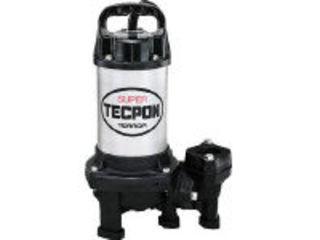 TERADA/寺田ポンプ製作所 汚物混入水用水中ポンプ 非自動 50Hz PX-75050HZ