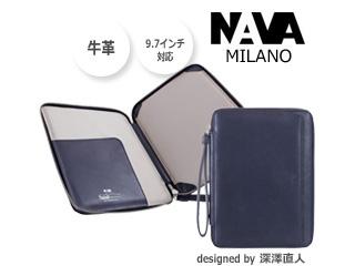 NAVA/ナヴァ Milano Tablet Case/本革 タブレットケース【ナイトブルー】■タリア製フルグレインレザー バッグ ビジネス 鞄 イタリア タブレット ケース レザー